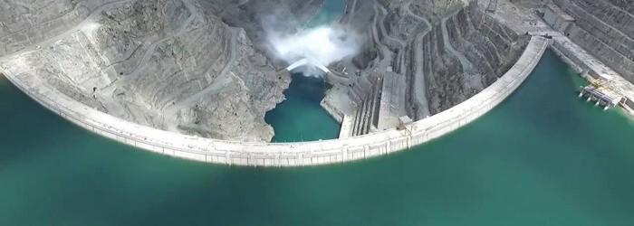 Kemer Baraj