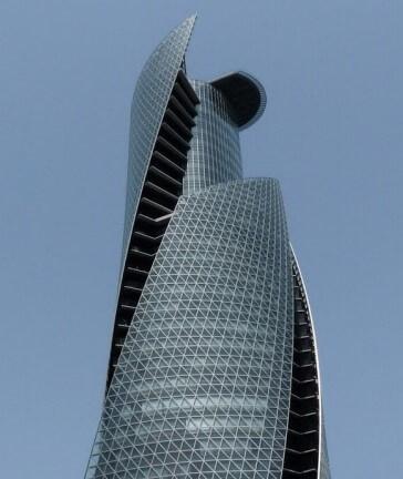 Ghakuwın kulesi